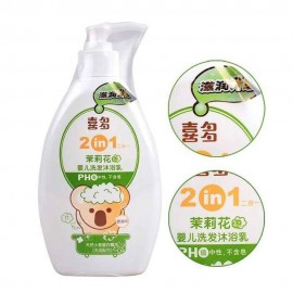 image of Hito 2in1 Baby Shampoo & Bath (Jasmine or Lavender)
