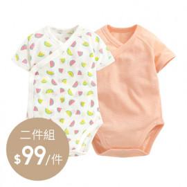 image of Lativ : 純棉網眼包臀衣(2入)-Baby