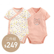 image of Lativ : 純棉羅紋印花包臀衣(2入)-Baby