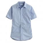 Lativ : 柔棉短袖襯衫-男( 藍色)