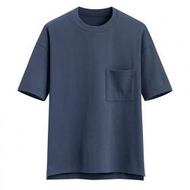 image of Lativ :厚紡寬版圓領T恤-男( 藍色)