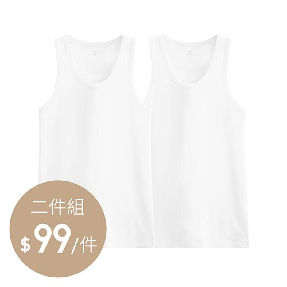 Lativ :Pima 棉無側縫圓領背心(2入)-男( 白色)