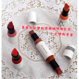 image of ETUDE HOUSE~PONY Mini玩色唇膏(2.4g) 5款可選  磁吸式