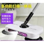 Household Hand Sweeping Machine Broom Floor Dust Sweeper Vacuum Cleaner Mop Room