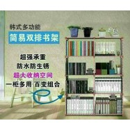 image of Multi Purpose DIY Korean Style Storage Shelf (8 column)