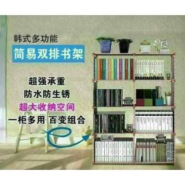 image of Multi Purpose DIY Korean Style Storage Shelf (8 column)