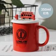 image of Zakka Living London Multipurpose Mug