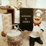 Zakka Living Solution