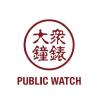 PublicWatch