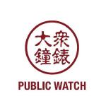 Public Watch Sdn. Bhd.