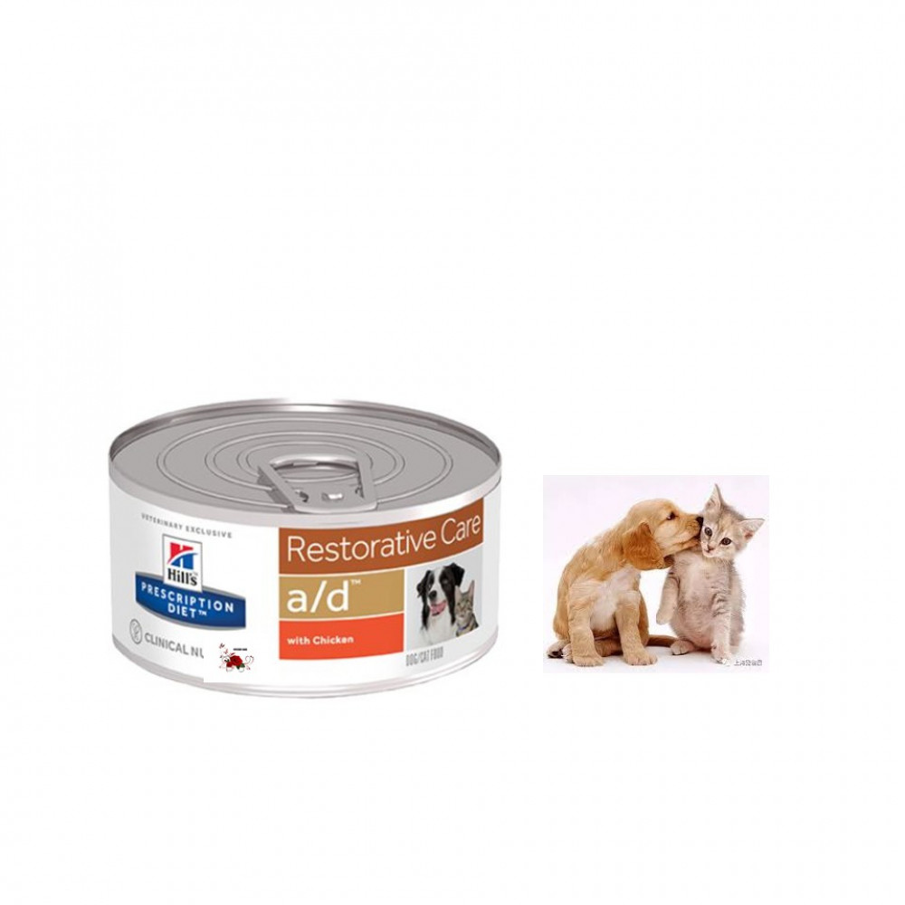 Hill's Prescription Diet Canine/Feline A/D Restorative Care~ 156 G X 6 Canned