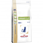 Royal Canin Veterinary Diet Urinary S/O Dry Food For Cat 1.5kg