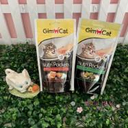 image of Gim Cat Nutri Pockets 60g Per Bag / Training Cat/ Skin & Coat