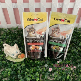 image of Gim Cat Nutri Pockets 60g Per Bag / Training Cat/ Skin & Coat