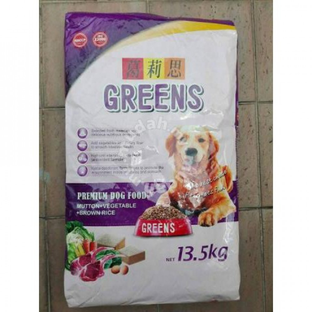 Greens Lamb Dog Food 13.5kg