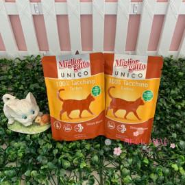 image of Miglior Gatto Cat Turkey 85g/ Sesuai Untuk Kucing Sakit/ Membuka Selera