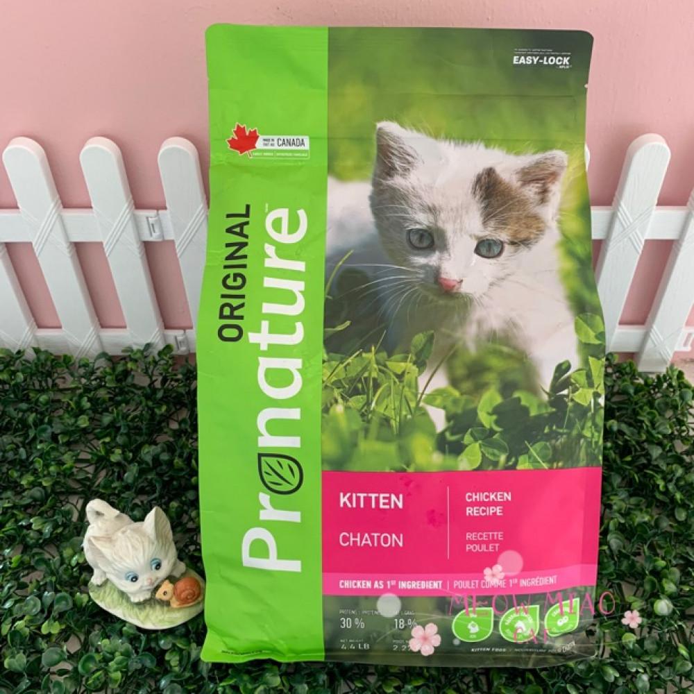 Pronature Original Kitten Chicken 2.27kg