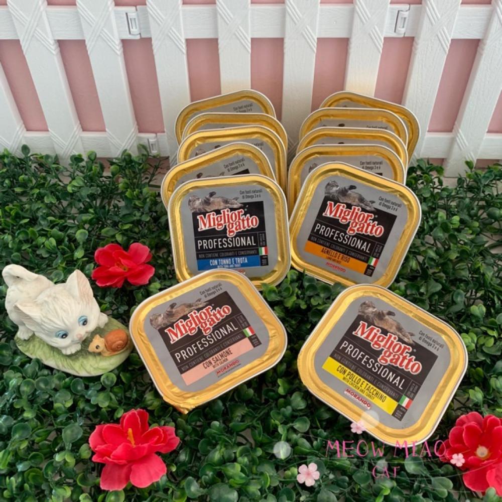 Miglior Gatto Professional Wet Cat Food 100g X 3 ( Chicken & Turkey)
