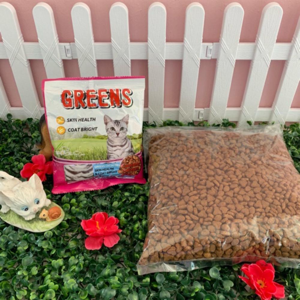 Greens Hair & Skin Cat Food 1kg Repack