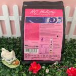 RC Holistic Rich Choice Holistic Baby Cat Food 800g