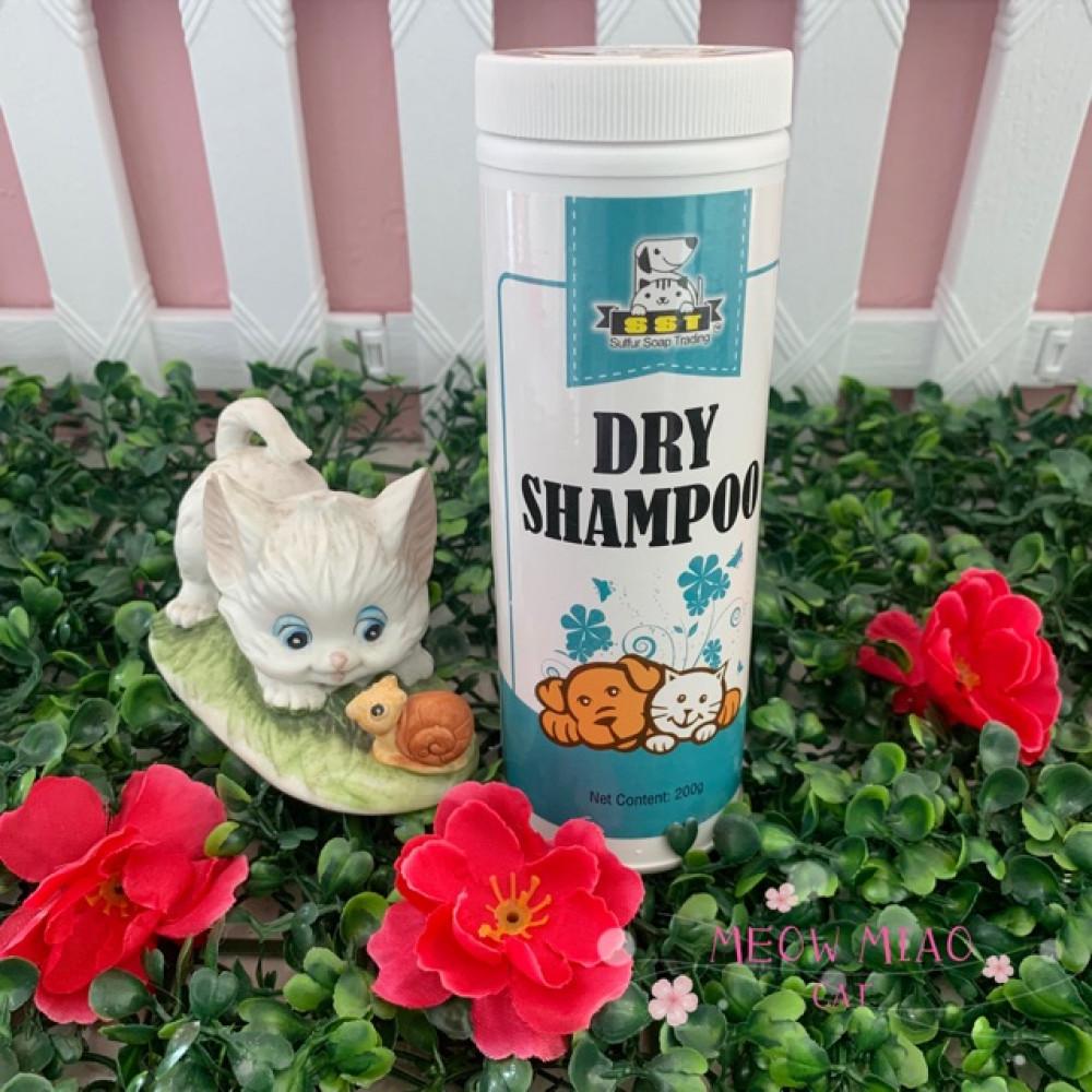 SST Dry Shampoo For Pet 200g