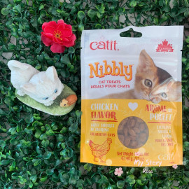 image of Catit Nibbly Treats Chicken 90g / For Training