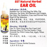 SST Natural Herbal Ear Oil For Pets 50ml
