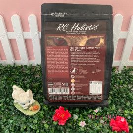 image of RC Holistic Long Hair Cat Food 800g