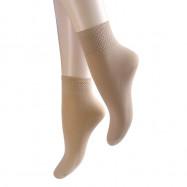 image of Semlouis 2 In 1 Aurat Sarung Kaki Paras Ankle Bertapak Cotton Pad -Plain