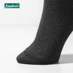Semlouis 3 In 1 School Quarter Crew Socks -Black