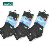 image of Semlouis 3 In 1 School Ankle High Socks -Black