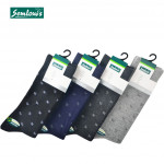 """Semlouis 4 In1 Men's Quarter Crew Socks - Printed """"X"""""""