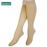 image of Semlouis 3 In 1 Aurat Sarung Kaki Paras Lutut Tebal