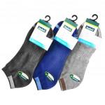 Semlouis 4 In 1 Sport Ankle Socks - Simple Design