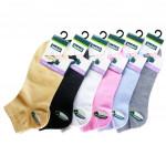 Semlouis 4 In 1 Sport Low Cut Socks - Plain
