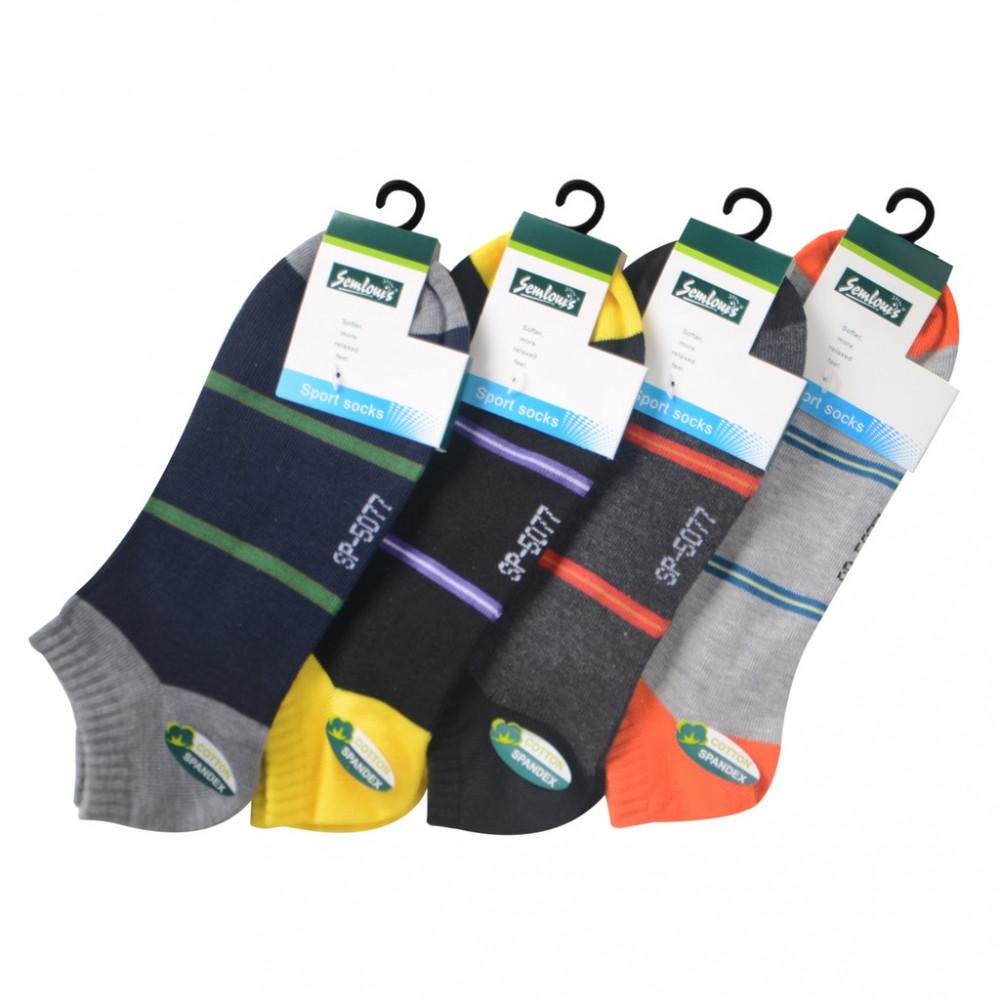 Semlouis 4 In 1 Sport Low Cut Socks - 2 Stripes