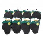 Semlouis 6 In 1 Sport Low Cut Cushion Base Socks - Plain Black