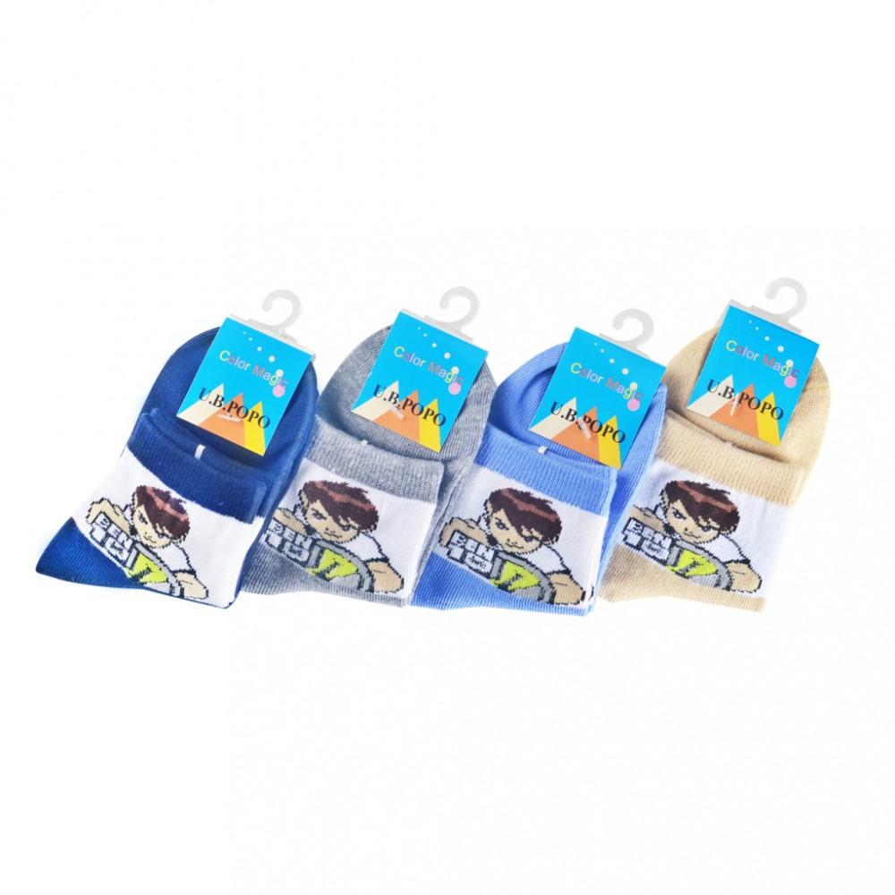 Semlouis Children Ankle Socks - Ben 10