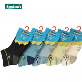 image of Semlouis Children Ankle Socks - H Logo
