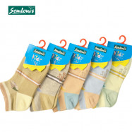 image of Semlouis Children Ankle Socks - Sail