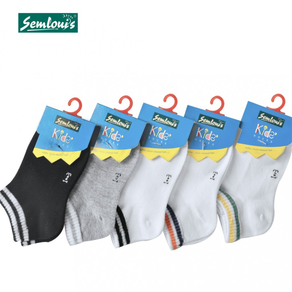 Semlouis Children Ankle Socks - Double Stripes