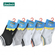 image of Semlouis Children Ankle Socks - Double Stripes