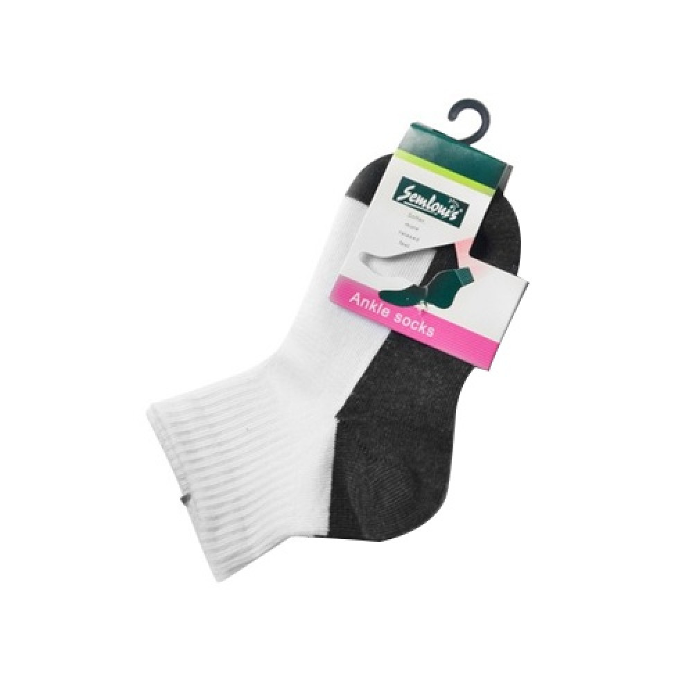 Semlouis 3 In 1 Ankle High Socks -White With Grey Base