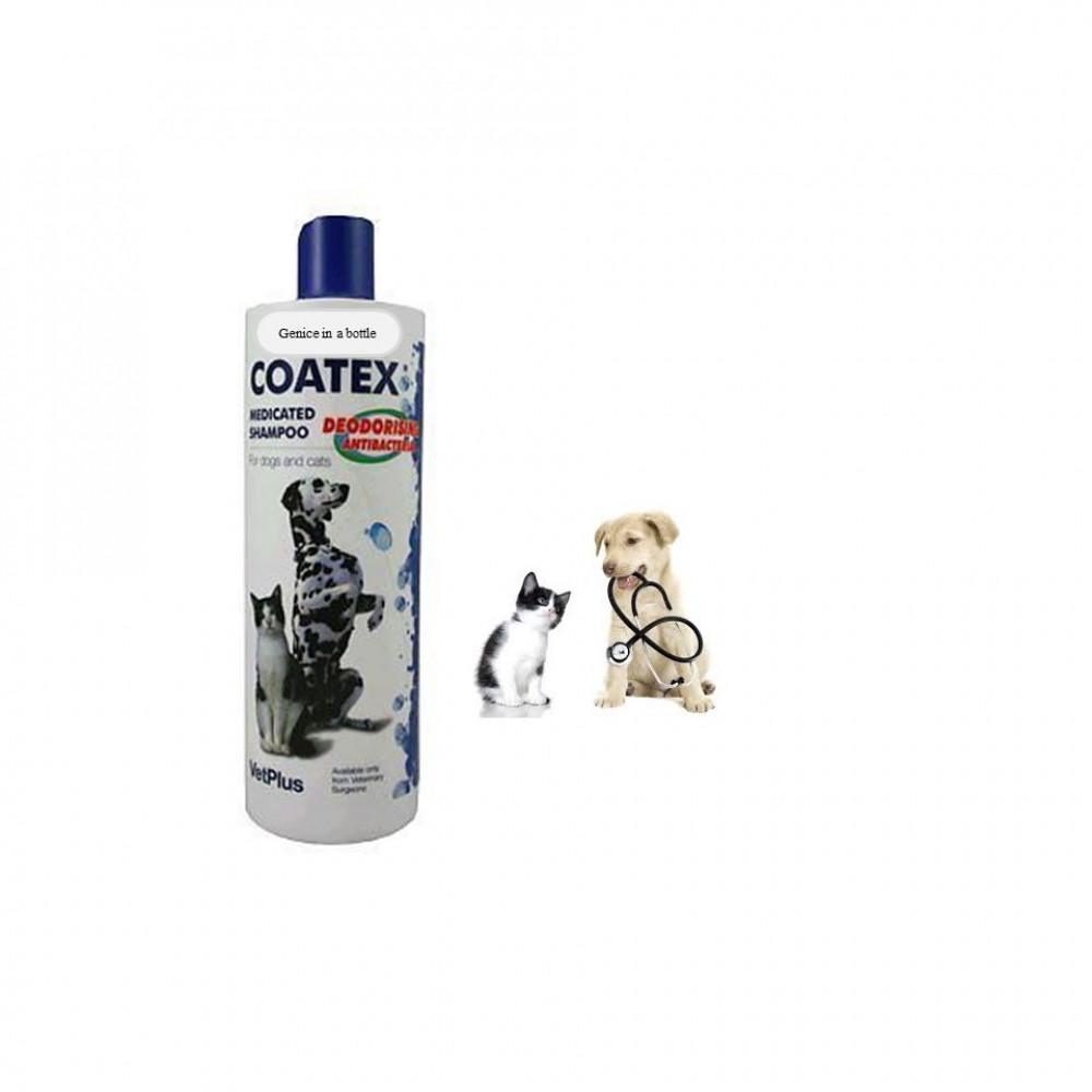 VetPlus COATEX Medicated Shampoo 500ml / Antibacteria / Skin Problem