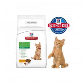 image of Ready Stock ~Science Diet® Kitten Healthy Development Dry Food 2KG