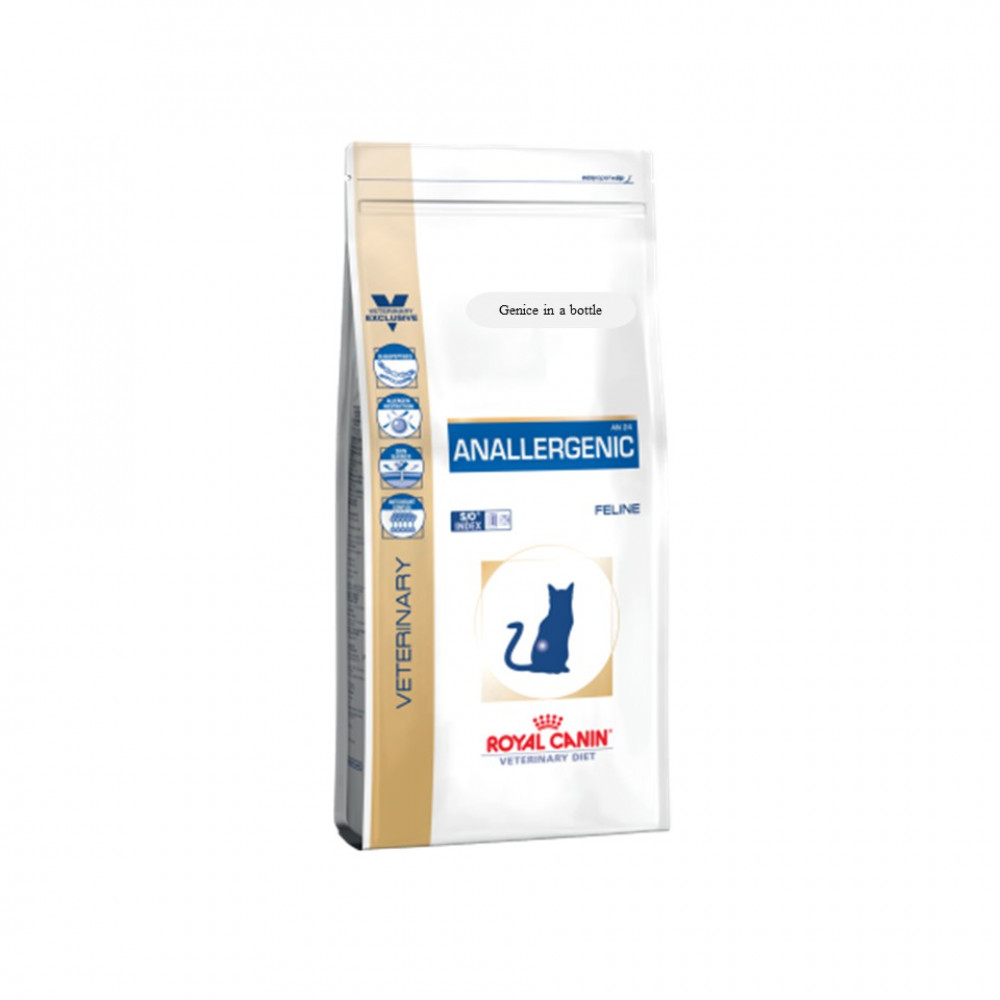Royal Canin Veterinary Diet Anallergenic 2KG For Cats