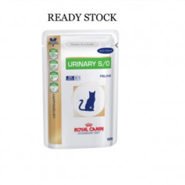 image of Royal Canin Urinary S/O For Cats 100g (Chicken) / One Pouch