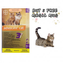 image of ADVOCATE® For Cats (4 - 8 Kg)/ Box ( Buy 5 Box Free MUG)