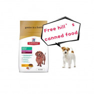 image of FREE GIFT ~Science Diet Perfect Weight Small & Toy Breed Adult Dry Dog Food1.8KG