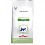 ROYAL CANIN Veterinary Diet® Feline GROWTH FOR KITTEN 2KG/Untuk Kucing